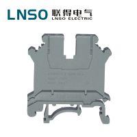 供应联得专业制造冷压端子 VK-5N普通接线端子