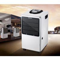 百奥除湿器YDA-858E 家庭、办公两用抽湿防潮电器 日立压缩机