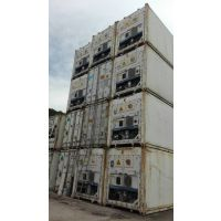 启众二手20RF冷藏集装箱出售,541开利机组,不锈钢集装箱,温控+-20度