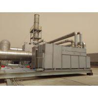 浙江义乌低温等离子工业废气处理设备DN1400