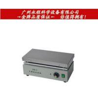 杰瑞尔 加热面积0.08平方米调温电热板 DB-3 2000W加热板