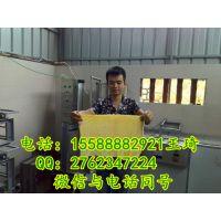 济阳全自动豆腐机生产厂家,全自动豆腐机