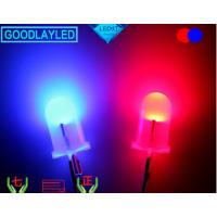 f5/5mm雾状红蓝双色共阴共阳直插led发光二极管 F5红蓝双色灯珠