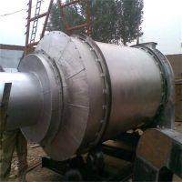 良运机械(图)|煤泥烘干机图|煤泥烘干机