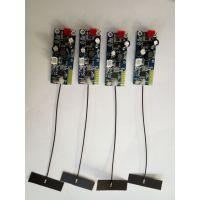 义乌电子产品设计 浙江电子开发方案 研发流程报价