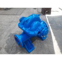 S型卧式单级双吸中开式离心泵 高通S型双吸泵 河北离心泵厂家