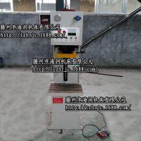非标定制 40吨单臂C型冲压油压机 多功能立式油压机 海润直销