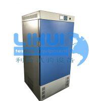 北方利辉品牌DW-300恒温试验设备价格参数