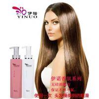 广州厂家供应伊诺洗发水柔顺修复洗发水批发代理