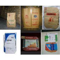 山东纸塑复合袋||定做25KG纸塑复合袋||多层纸袋定做厂家安徽顺科包装
