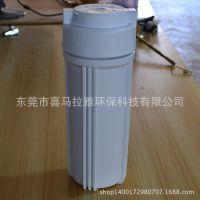 净水器配件 滤瓶 高品质5号2分白瓶 防爆压力32公斤 双O圈 现货