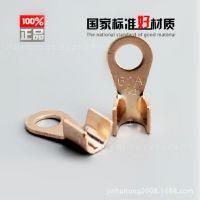 供应优质铜线耳开口铜鼻子接线端子电线接头压线端子冷压端子