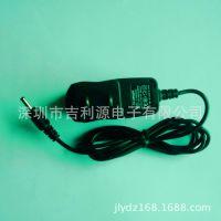 热销 干电池 6V200mA镍氢电池充电器 恒流充电器