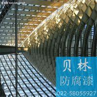 供应600°银白有机硅耐温漆    保质保量