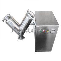 供应v型混合机 高效混合机 实验室混合机 大量现货保证100%正品