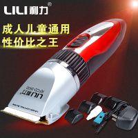 利力 成人儿童理发器家用电动电推剪剃头刀静音电推子充电理发剪