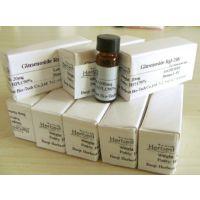 紫丁香苷 刺五加苷B Syringin118-34-3陕西宝鸡厂家生产供应