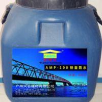 fyt-1,amp-100各种桥面防水涂料,销量畅销全国遥遥领先