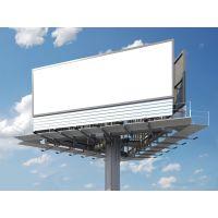 高炮广告牌制作|高炮广告牌|高炮广告牌建造|单立柱广告牌制作