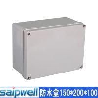 供应塑料防水盒 电缆接线盒 150*200*100mm防水盒 DS-AG-1520