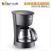 小熊咖啡机 KFJ-403家用全自动咖啡机美式咖啡机滴漏式可泡茶