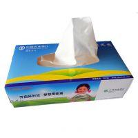 供应优质低价广告盒抽纸巾(免费设计,送货上门)
