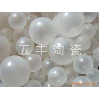 供应塑料空心浮球,塑料球