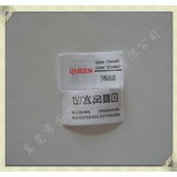 根椐客户要求 订制 婚纱商标 成份标 洗涤标 内容不限 厂家直销