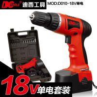 18V充电钻 单电 工业级充电式起子机套装 厂家直销 迪西工具