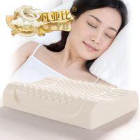凡亚比 天然乳胶枕芯 颈椎病护颈枕 助眠保健 颗粒释压按摩枕头