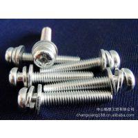 专业生产订做M2-M10之间组合螺丝、组合螺钉、组合紧固件