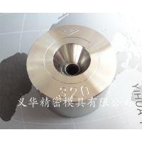 供应 钻石拉管模具、金刚石拔管模具、聚晶拉管模具、不锈钢拉管模具