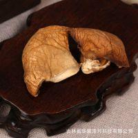 东北土特产 精选散装元蘑 野生蘑菇 冬蘑 特等食用菌