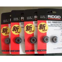 不锈钢切管器RIDGID E635