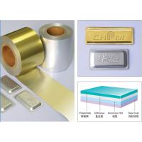 华耀供应高密封铝塑铝膜 药品外包装膜 泡罩复合膜 热带泡罩铝膜厂家