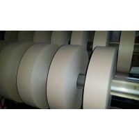 厂家直销分条牛皮纸纸带端子纸带水泥袋封口条