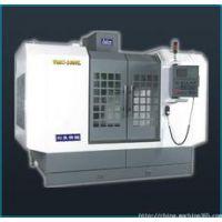 直销四海加工中心vmc-1060L立式加工中心 价格实惠.