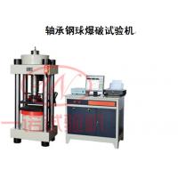 液晶屏显示混凝土试块抗压强度检测设备厂家