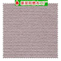 生产销售280g全棉阻燃帆布,防火帆布,防阻燃面料工厂价格 有报告