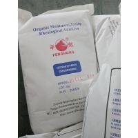 供应丰虹有机膨润土增稠流变剂(BS-100D)
