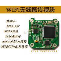 LC329-wifi FPV wifi视频转发器 wifi视频传输模块 手机监控