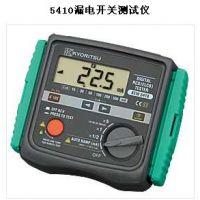 日本共立/漏电开关测试仪 型号:Kyoritsu/5410库号:M326509