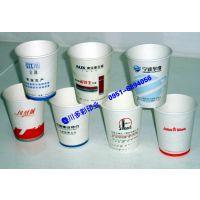 银川纸杯|广告杯|厂家定做自己的一次性纸杯选多彩