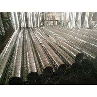 除尘排污排气通风设备厂降温专用镀锌螺旋风管厂家-佛山江大螺旋风管厂