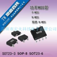 台湾HT4604、N+P沟道超高速开关MOS管场效应管