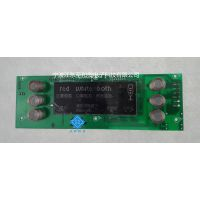 智能酒柜酒桶葡萄酒机智能出酒机控制电路板线路板微电脑板PCBA-电脑控制板; 伺服控制器;
