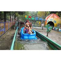 广州大型水上儿童设备果果漂流厂家,果果漂流图片