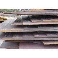 供应A204GrB电容钢板价格