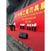 2018第十二届中国(温岭)机床设备及工量刃具展览会