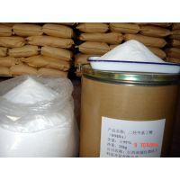 厂家直供CAS:10097-02-6二羟甲基丁酸